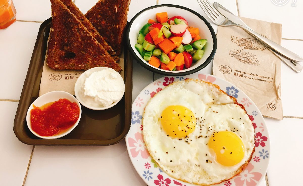 Petit déjeuner Ofaimme Hansen House Kosher Jerusalem